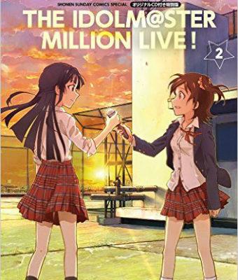 THE IDOLM@STER MILLION LIVE! 2 Original CD