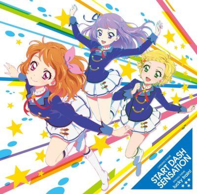 Aikatsu! 4th Season OP&ED START DASH SENSATION / lucky train!