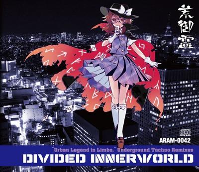 (C88) [2015.08.14] Arami Tama - Divided Innerworld (MP3) New