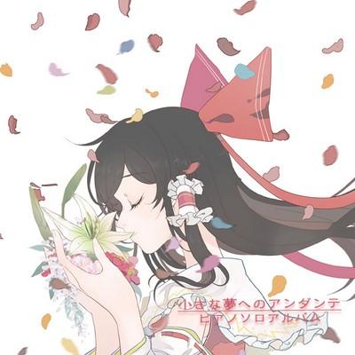 (C88) [2015.08.14] Hyouketsu gensou - Andante for a Little Dream (MP3) New