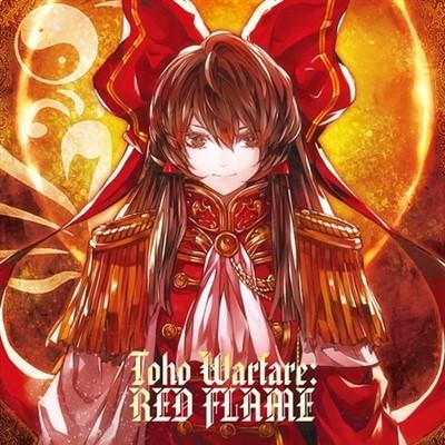 (C88) [2015.08.14] Tennenjemini - Toho Warfare RED FLAME (MP3) New