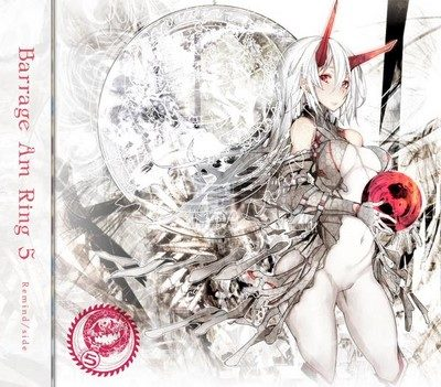 (C88) Barrage Am Ring - Barrage Am Ring 5 Remind - Side [MP3] New