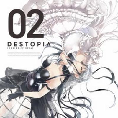 (C88) Binzokomegane Girls Union - The Morning Star- Destopia [Desire+Utopia][MP3 v0] New