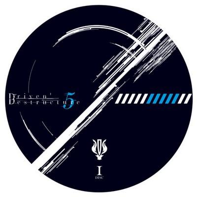 (C88) Sound.AVE - Driven' De st-ructure 5 [MP3] New