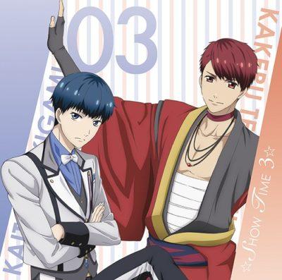 High School Star Musical ☆SHOW TIME 3☆