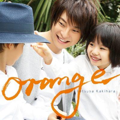 Tetsuya Kakihara – orange (1st Album)