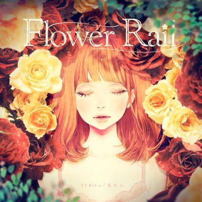Hanatan – Flower Rail (Album)