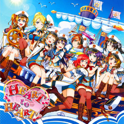 μ's – HEART to HEART! (Single)
