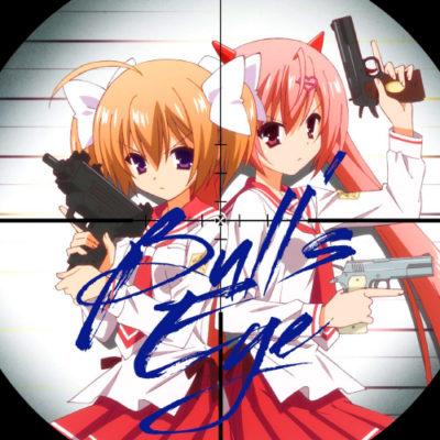 nano – Bull's Eye (Single) Hidan no Aria AA OP