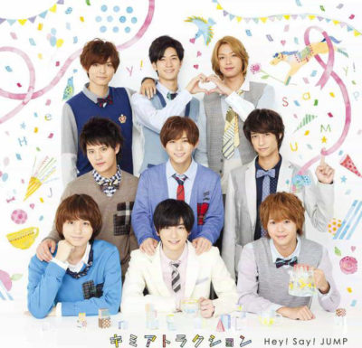 Hey!Say!JUMP – Kimi Attraction (Single)