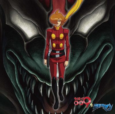 JAM Project – Cyborg 009 ~Nine Cyborg Soldiers~ / Devil Mind ~Ai wa Chikara~ (Single)