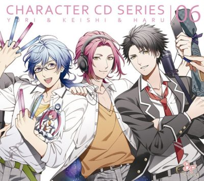 Boyfriend (Kari) Character CD Series vol.6