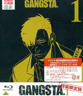 Gangsta Bonus CD Vol.1