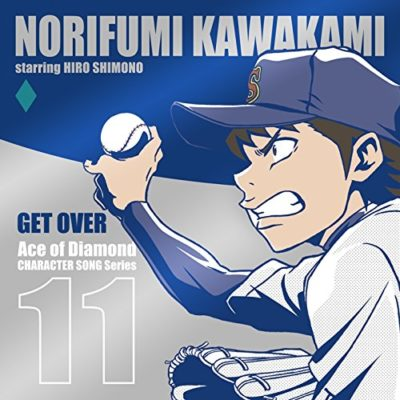 Ace of Diamond CHARACTER SONG Series 11 GET OVER