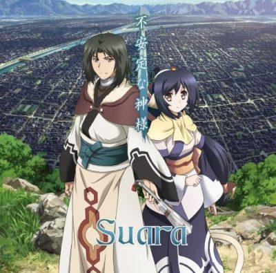 Suara – Fuantei na Kamisama (Single) Utawarerumono: Itsuwari no Kamen OP&ED