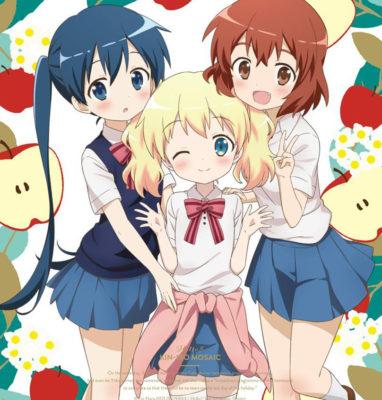 Hello!! Kin-iro Mosaic Bonus CD Vol.5 (Character Song)