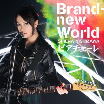 Shiena Nishizawa – Brand-new World / Piacere (Single) Gakusen Toshi Asterisk OP