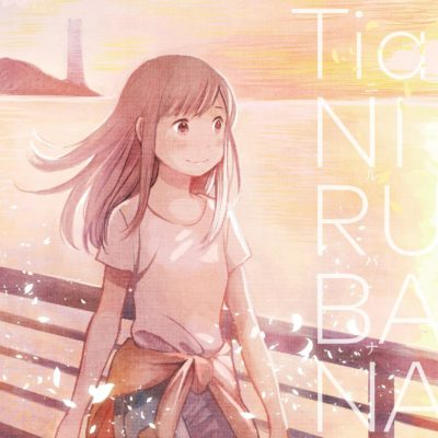 Noragami ARAGOTO ED Nirvana / Tia (Single)