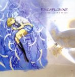 Escaflowne Movie - Original Sound Track (MP3)