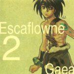 Escaflowne Prologue 2 - Gaea (MP3)