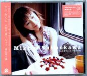 Full Metal Panic! Fumoffu - OP & ED Single - Sorega Aideshou & Kimi ni Fuku Kaze [MP3]