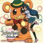 Full Metal Panic! Fumoffu Original Soundtrack [MP3]