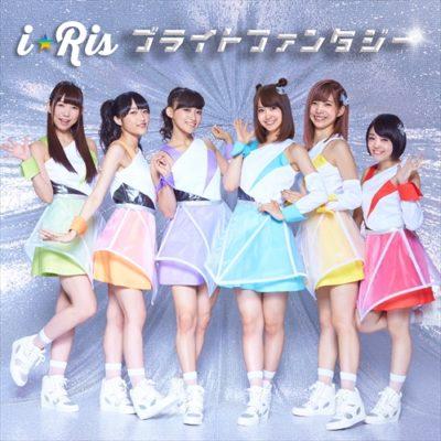 i☆Ris – Bright Fantasy (Single) PriPara OP5