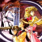 The Vision of Escaflowne Original Drama Album - Thought of The Jeture (MP3)