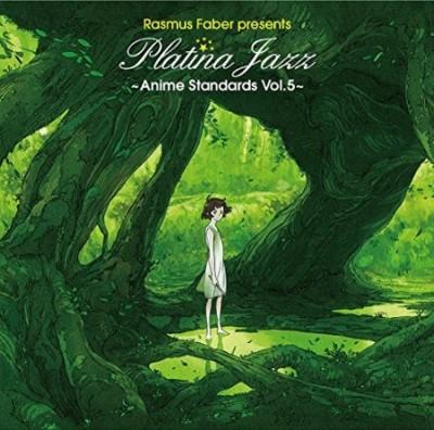Rasmus Faber presents Platina Jazz Anime Standards Vol.5