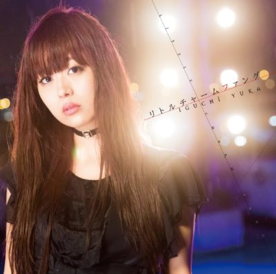 Yuka Iguchi – Little Charm Fang (Single) Strike the Blood OVA OP
