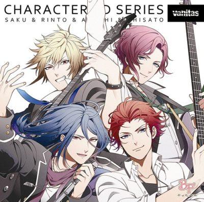 Boyfriend (Kari) Character CD Series vanitas