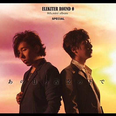 ELEKITER ROUND φ – Ano Hi no Akanezora no Shita de (Mini Album)