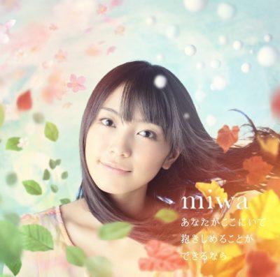miwa – Anata ga Koko ni Ite Dakishimeru Koto ga Dekiru Nara (Single)
