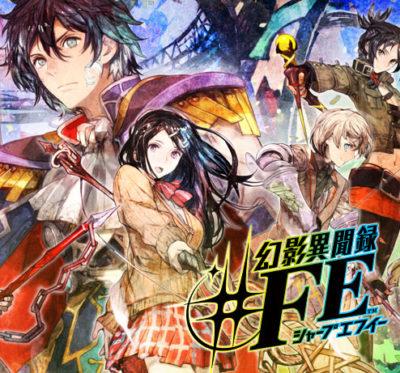 Shin Megami Tensei x Fire Emblem SPECIAL VOCAL SELECTION