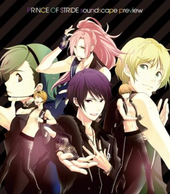 PRINCE OF STRIDE soundscape preview