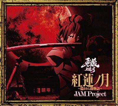 JAM Project – Guren no Tsuki ~Kakusareshi Yami Monogatari~ (Single) GARO -Guren no Tsuki- OP