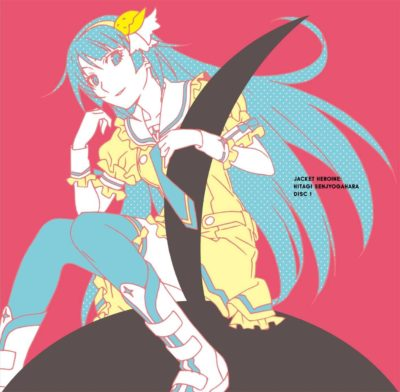 Utamonogatari Monogatari Series Theme Song Collection