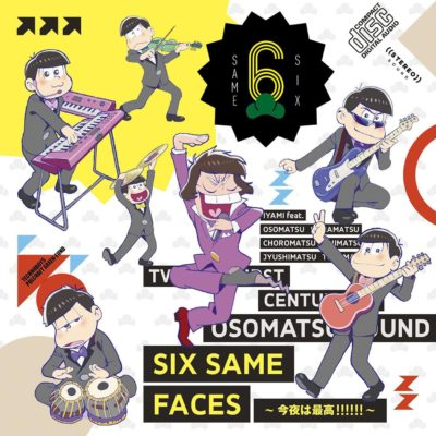 SIX SAME FACES – Koya wa Saiko!!!!!! (Single) Osomatsu-san ED
