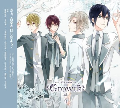 Alive Sono 4 Side.G : Growth