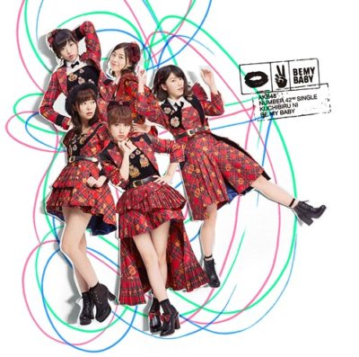 AKB48 – Kuchibiru ni Be My Baby (Single)