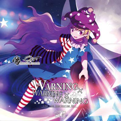 (C89) Akatsuki Records – WARNING×WARNING×WARNING