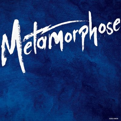 Metamorphose – Metamorphose 1 (1st Album) Shinmai Maou no Testament OP1-OP5