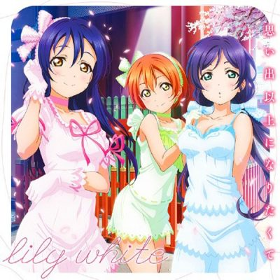 lily white – Omoide Ijou ni Naritakute (Single)