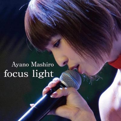 Mashiro Ayano – focus light (Digital Single)