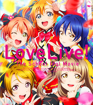 "Love Live! The School Idol Movie Original Song ""Future"""