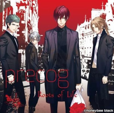 DYNAMIC CHORD Roots of Life / Precog [KYOHSO]
