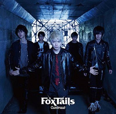 Fo'xTails – Contrast (Single) Dimension W ED