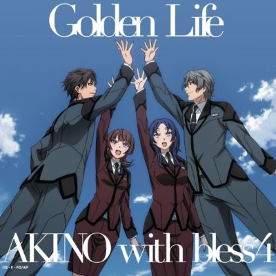 AKINO with bless4 – Golden Life (Single) Active Raid OP