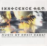 Ghost in the Shell - Innocence - Original Soundtrack [MP3]