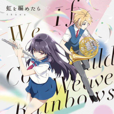 fhána – If We Could Weave Rainbows (Single) Haruchika OP